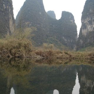 Thursday's Child: River Rafting in China