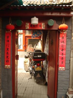 Visiting Qing in Beijing